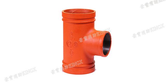 销售沟槽管件材质,沟槽管件