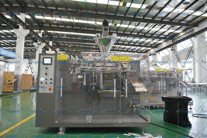 上海定制化水平式包ub8优游登录机械供应商