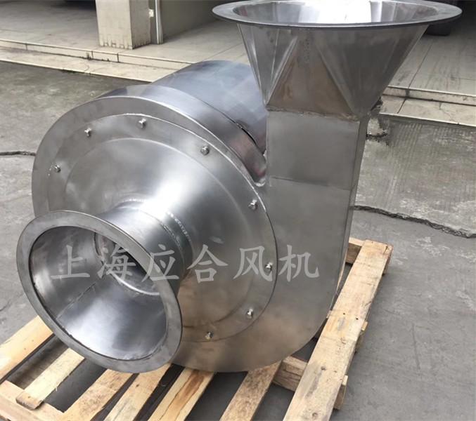 安徽不銹鋼風機「上海應合風機供應」