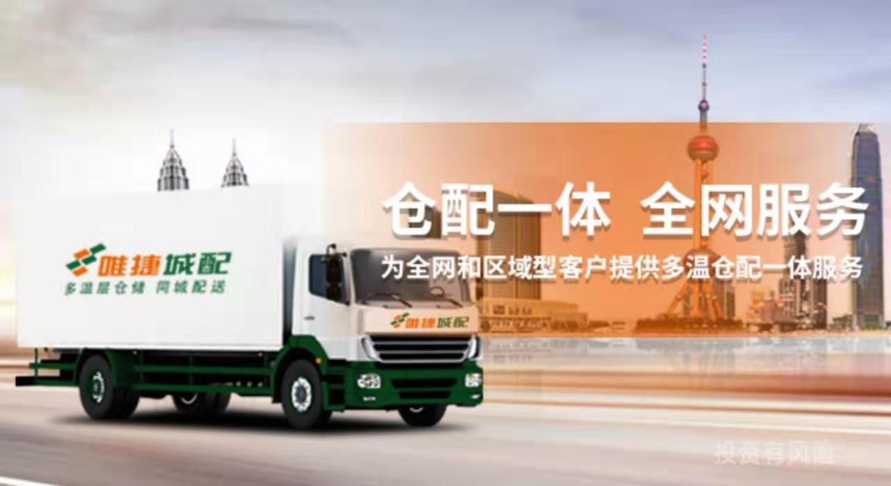 Shaoxing Tongcang Co., Ltd. joins and recommends consulting.