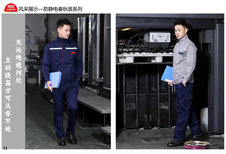 嘉定区口碑好工作服定制价格「上海澳歌服装服饰供应」