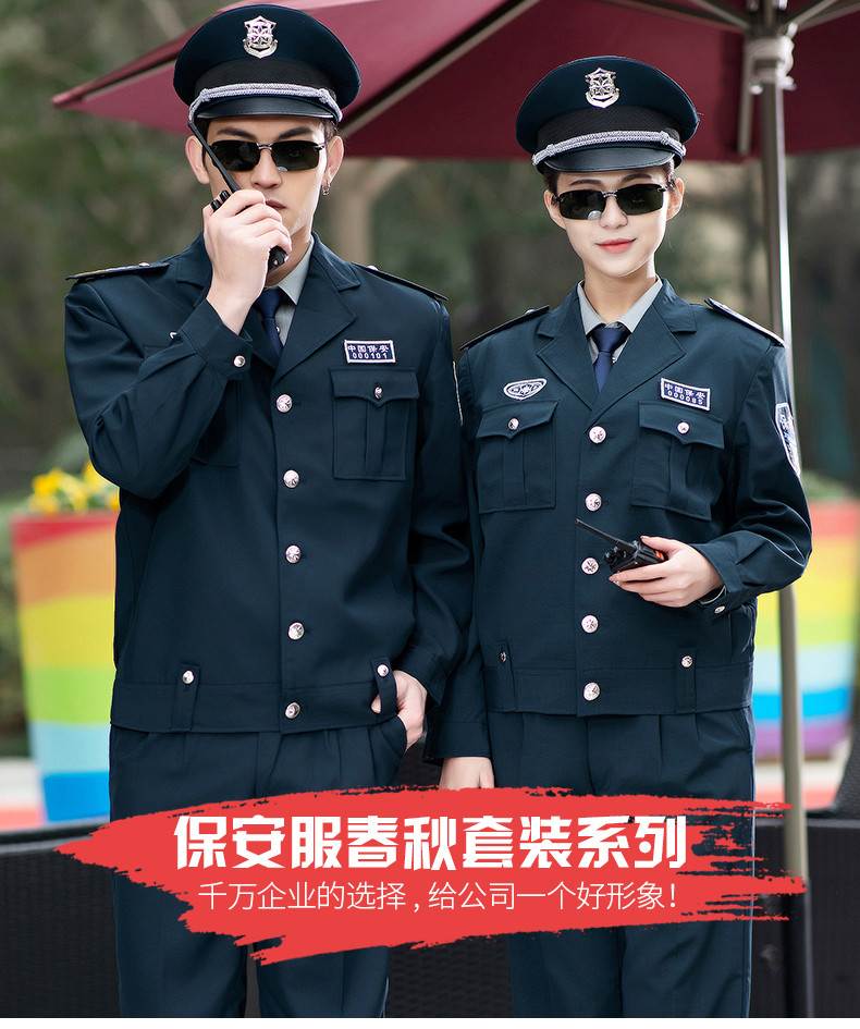 浦东新区工作服定制推荐「上海澳歌服装服饰供应」