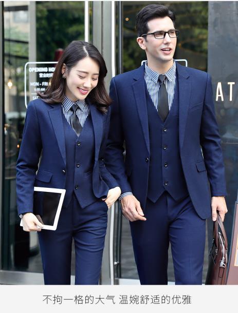 青浦区优良职业装定制高品质的选择「上海澳歌服装服饰供应」