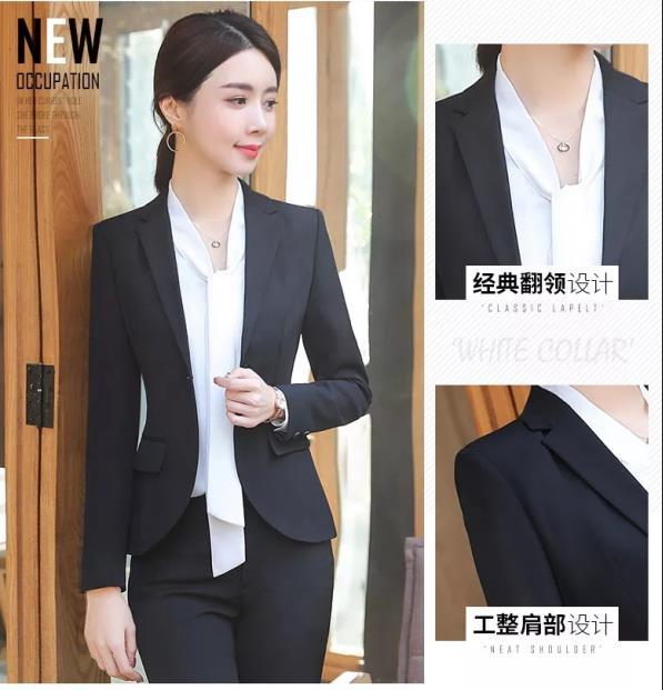 杨浦区职业装定制价格「上海澳歌服装服饰供应」