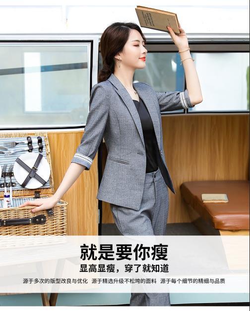 松江區正規職業裝定制高品質的選擇「上海澳歌服裝服飾供應」