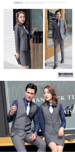 静安区优质职业装定制高品质的选择「上海澳歌服装服饰供应」