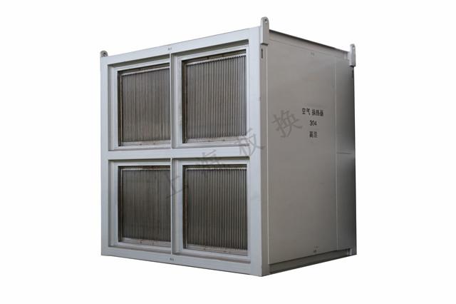 北京石化空气预热器 上海板换机械设备供应