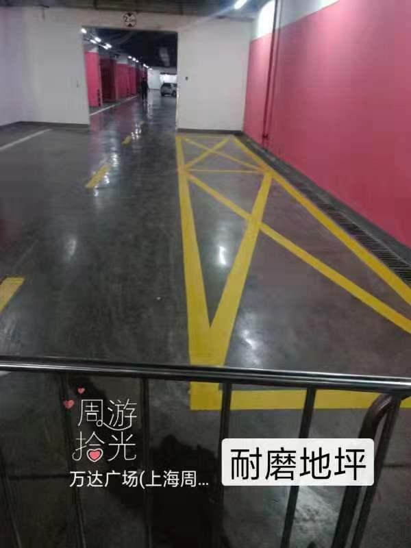 江苏固化地坪上门安装,固化地坪