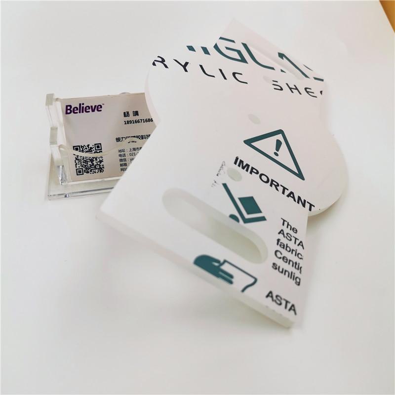 寧波防紫外線食品級亞克力板全國發貨,食品級亞克力板