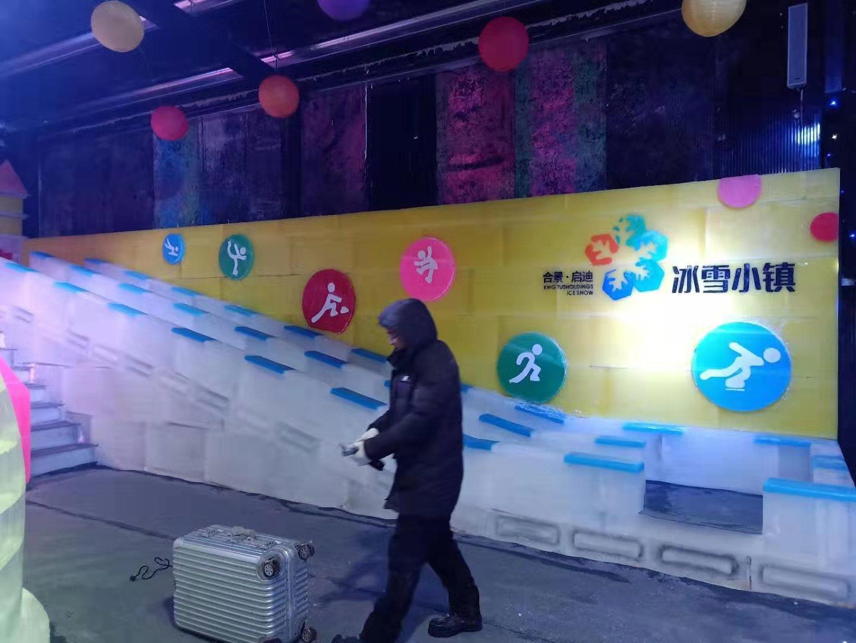 哈尔滨销售冰雕有哪些品牌 服务至上「上海冰尊雕刻艺术供应」