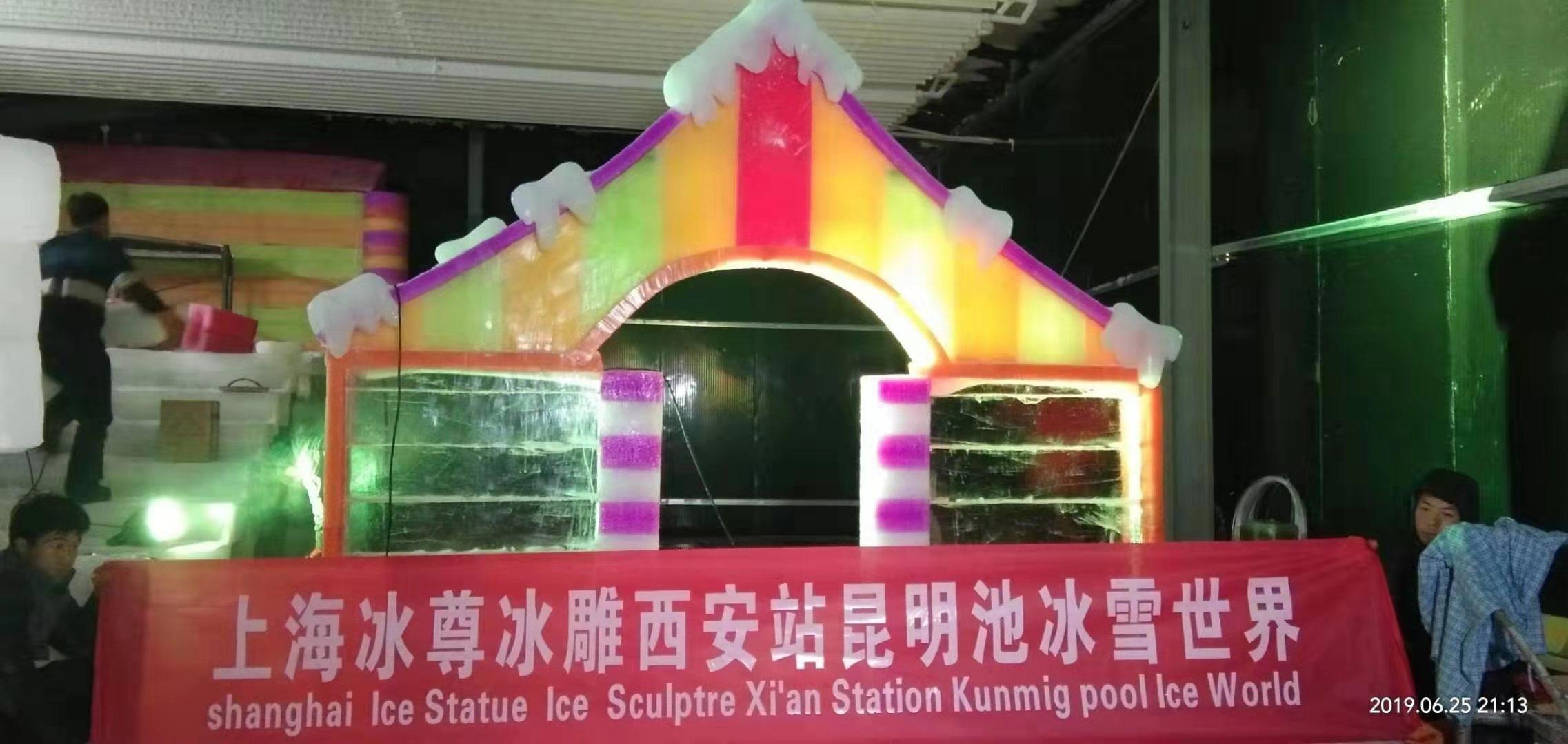 品牌雪雕公司 抱诚守真「上海冰尊雕刻艺术供应」