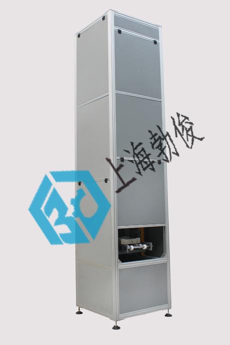 内蒙古粉体升降式充填包装机