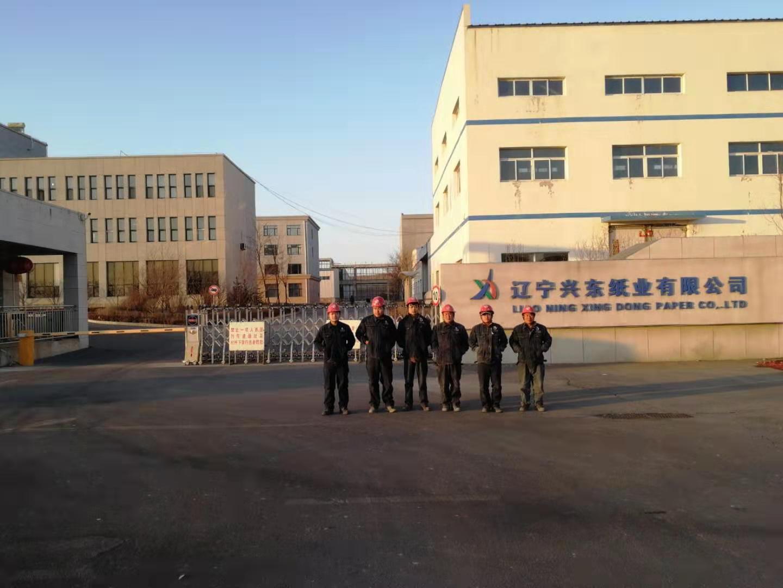 锦州防磨新技术,防磨