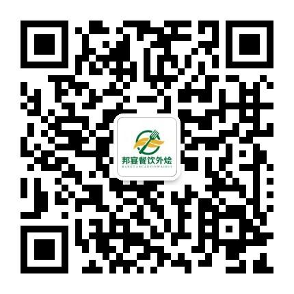 上海邦宴餐飲管理有限公司