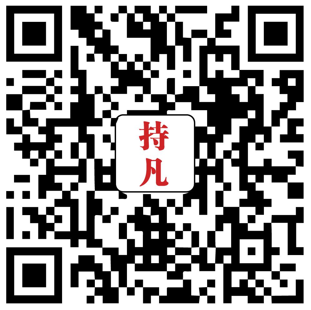 上海持凡文化传播有限公司