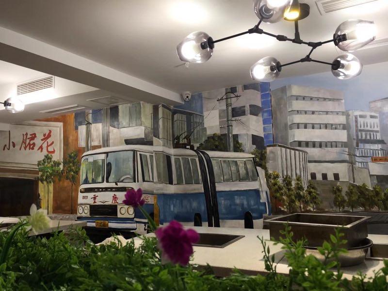 丽水餐饮酒店彩绘哪家强 诚信为本「上海持凡文化传播供应」