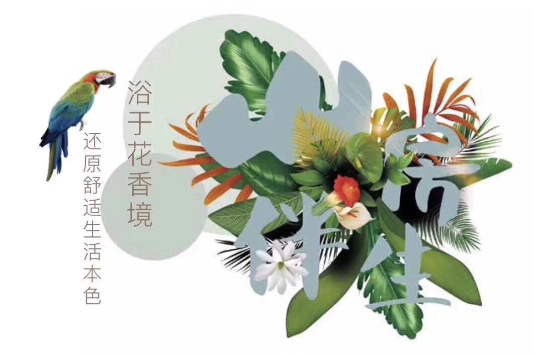 儿童房家装彩绘多少钱一平方米 有口皆碑「上海持凡文化传播供应」
