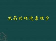 上海医学科研课题项目整体外包 欢迎咨询 上海朝瑞生物科技供应
