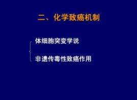 北京国自然科研课题项目技术转化 欢迎来电 上海朝瑞生物科技供应