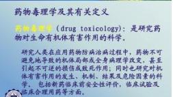 河北免疫原性毒理學安全性評價分析服務 歡迎咨詢 上海朝瑞生物科技供應