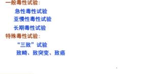 北京科技企業科研課題項目論文潤色 歡迎咨詢 上海朝瑞生物科技供應