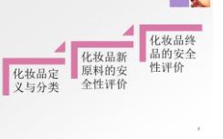 江苏遗传毒理学安全性评价分析服务 欢迎咨询 上海朝瑞生物科技供应