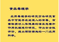 天津国专项科研课题项目研究整包 欢迎咨询 上海朝瑞生物科技供应