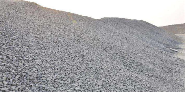 重質型火山巖,火山巖