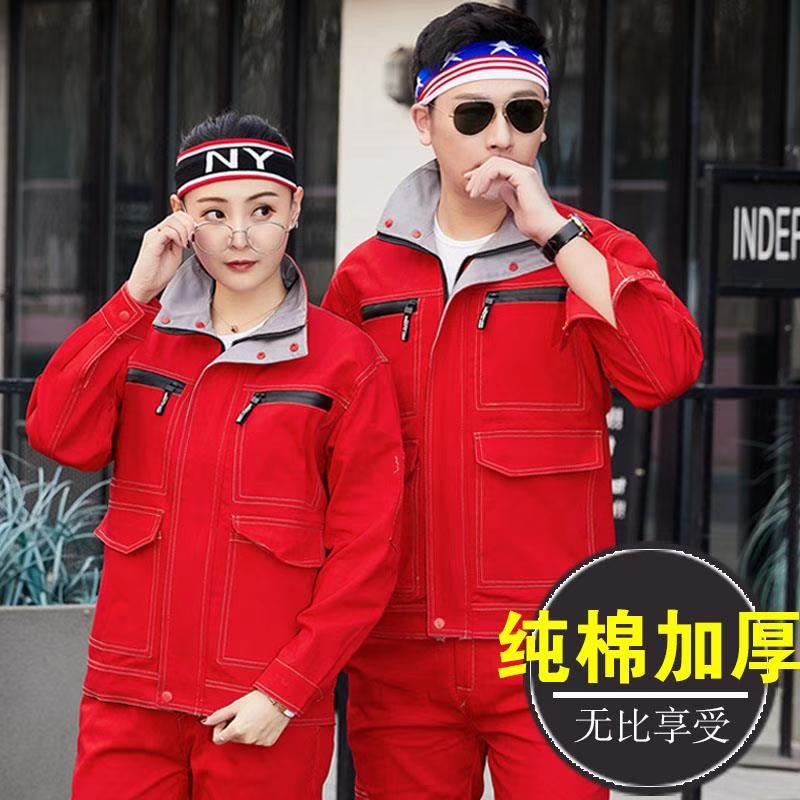吉林全工艺工作服优选企业 欢迎来电「上海晨谊服饰供应」