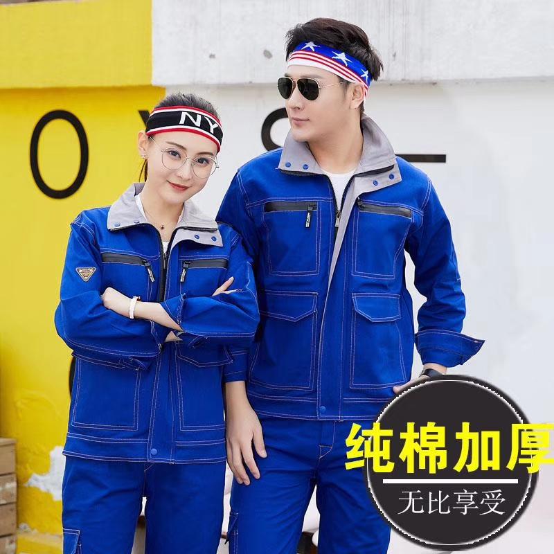 天津舒适工作服优选企业 欢迎来电「上海晨谊服饰供应」