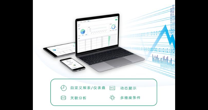 湖北实验室数据管理软件研发企业 贴心服务「上海咚安智能科技供应」