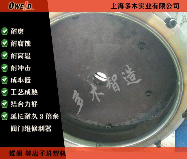 宁夏专业阀门等离子堆焊机厂家直供,阀门等离子堆焊机