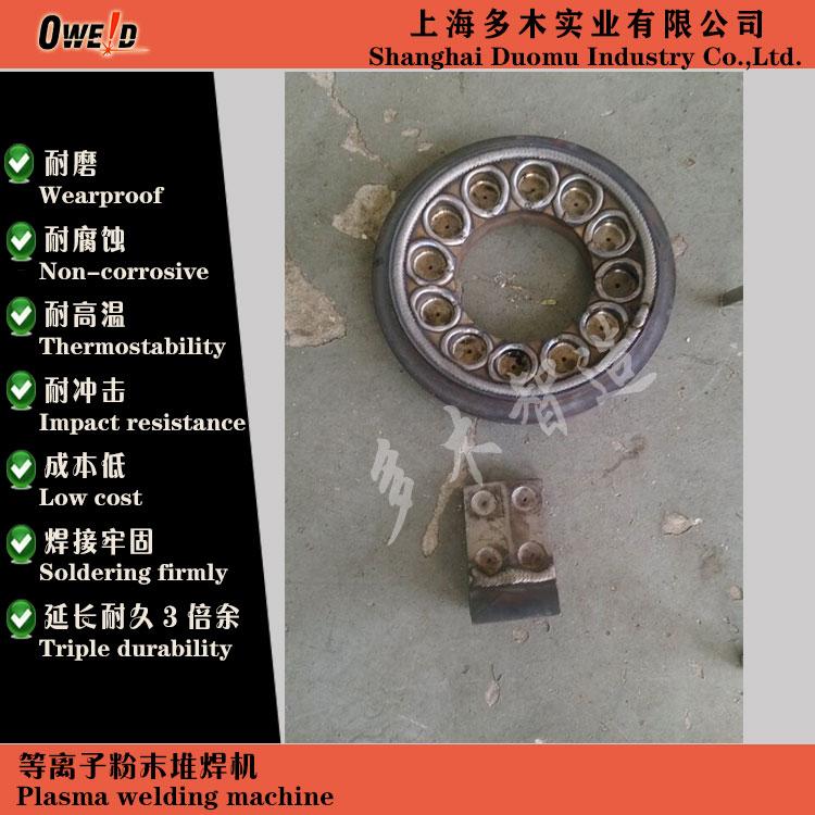 安徽粉末堆焊截齿,粉末堆焊