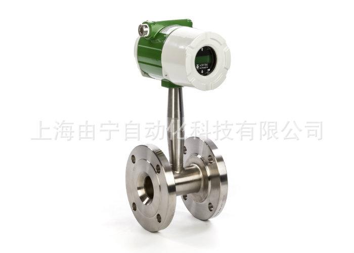 上海烟草专用气体流量计「上海由宁自动化科技供应」