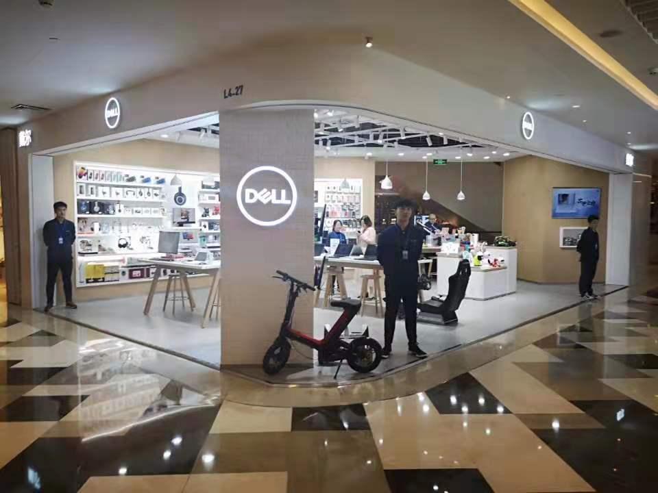 寶山區哪家戴爾電腦專賣店 值得信賴「東韶戴爾電腦總代理供應」