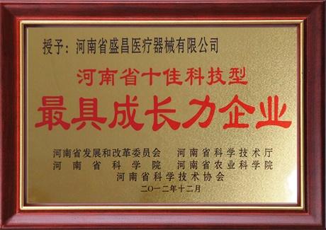 河南脊柱牵引按摩床生产商 河南省盛昌医疗器械供应
