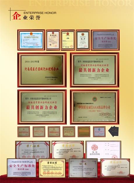 鹤壁脊柱牵引按摩床生产商「河南省盛昌医疗器械供应」