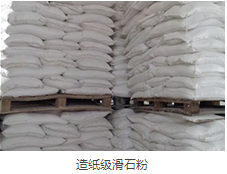 上海透明度好滑石粉平均价格 欢迎来电「上海抚欣新材料科技供应」
