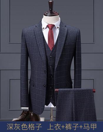 上海订做女士西装厂商「上海格宾服饰供应」