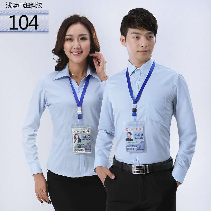 上海女式衬衫工厂,衬衫