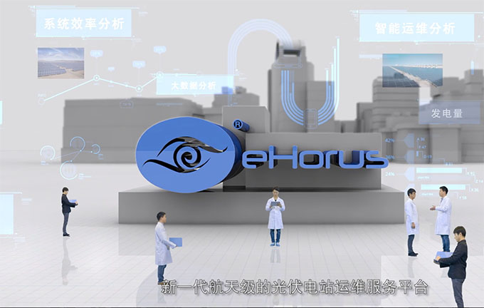 苏州口碑好3D视频制作信赖推荐 诚信互利「上海格厚视觉设计供应」