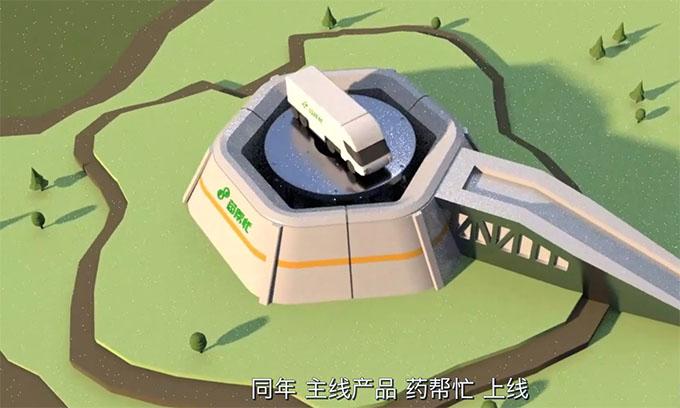 虎丘区口碑好3D视频制作优质商家 有口皆碑「上海格厚视觉设计供应」