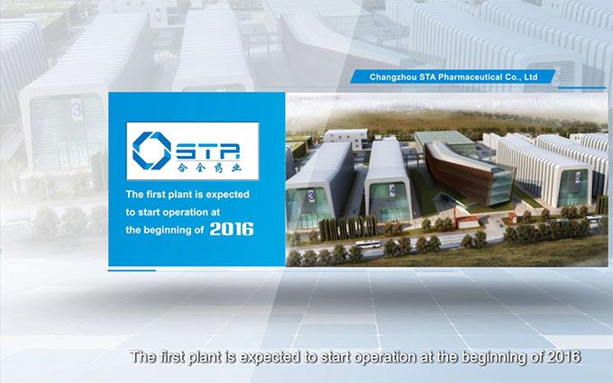 工业园区正式企业宣传片 诚信企业推荐 欢迎咨询「上海格厚视觉设计供应」
