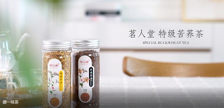 上海口碑好产品宣传片免费咨询 和谐共赢「上海格厚视觉设计供应」