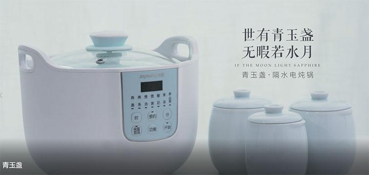 上海大气磅礴的企业产品宣传片文案,产品宣传片