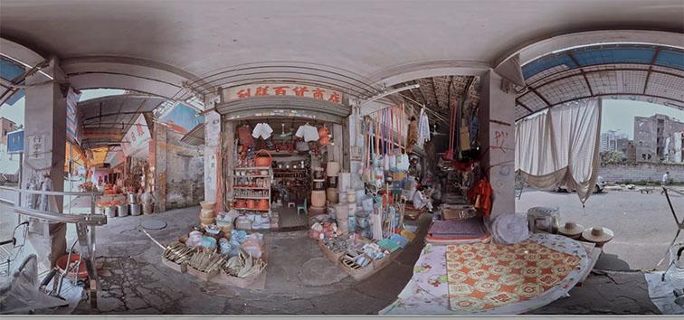 上海荣耀v20vr拍摄,VR拍摄