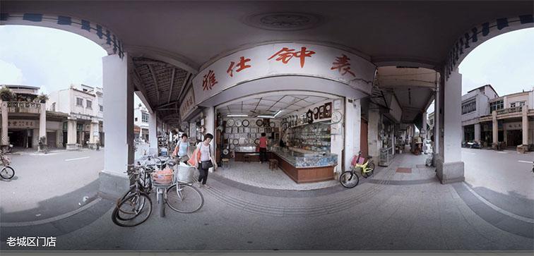 吴中区正式VR拍摄诚信企业推荐 诚信经营「上海格厚视觉设计供应」