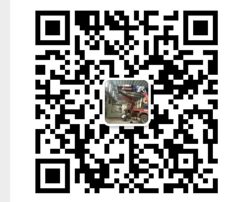上海國祥裝卸搬運有限公司