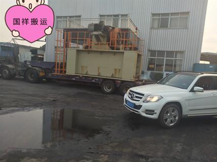 金山区优良设备搬迁值得信赖企业 欢迎来电 上海国祥装卸搬运供应