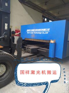 金山区知名设备搬运服务电话 诚信为本 上海国祥装卸搬运供应